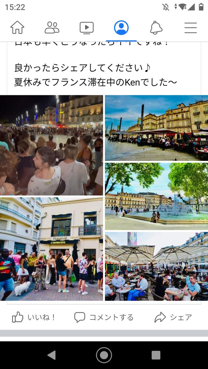 f:id:hihararara:20210722221914p:plain