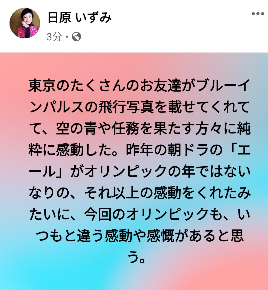 f:id:hihararara:20210729150928p:plain