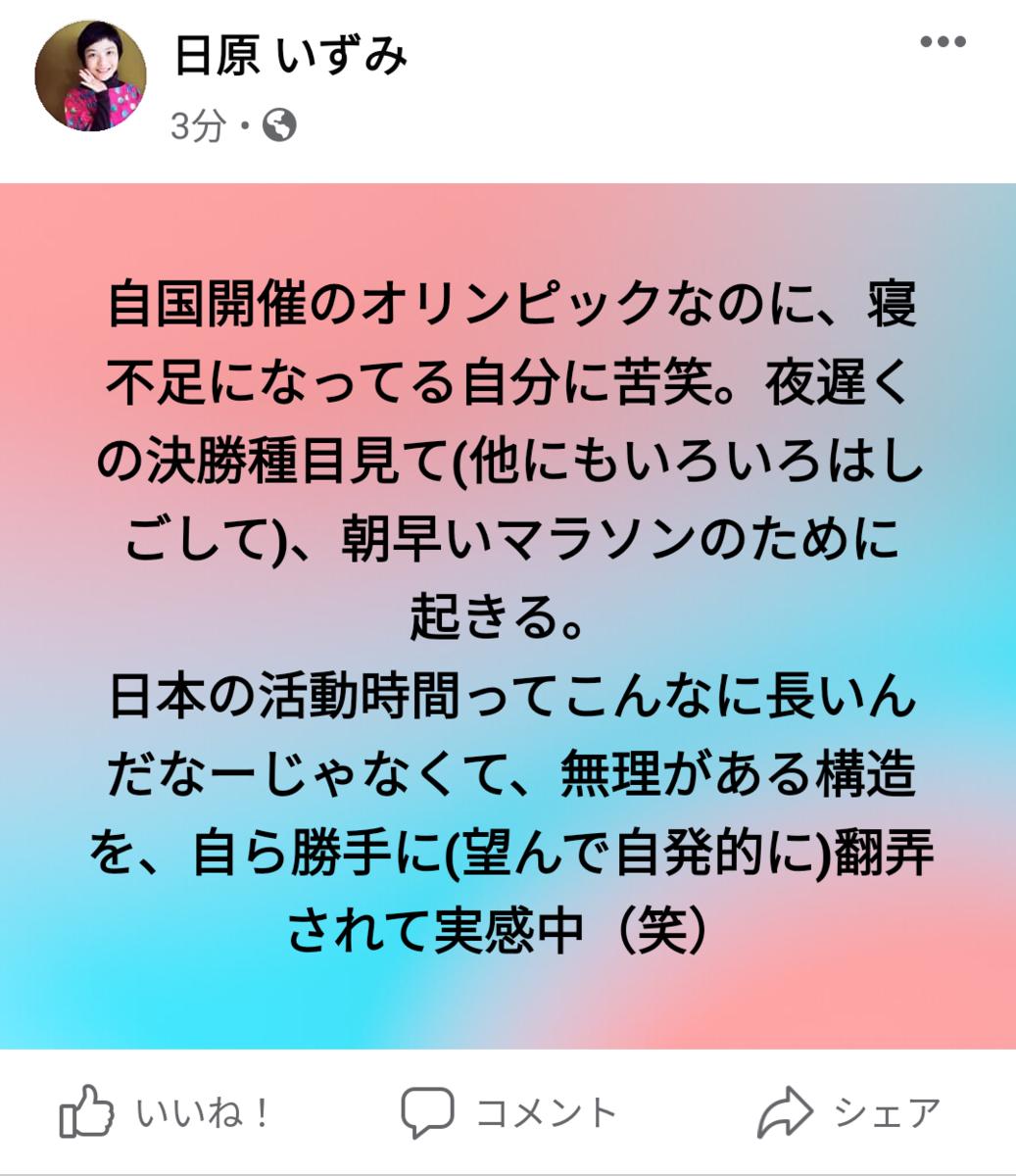 f:id:hihararara:20210810141140p:plain