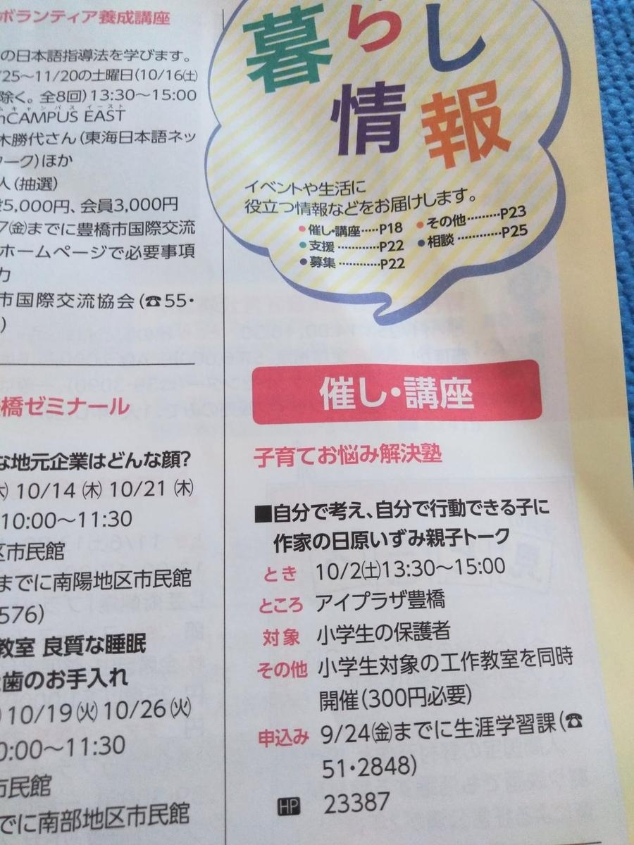 f:id:hihararara:20210902153133j:plain