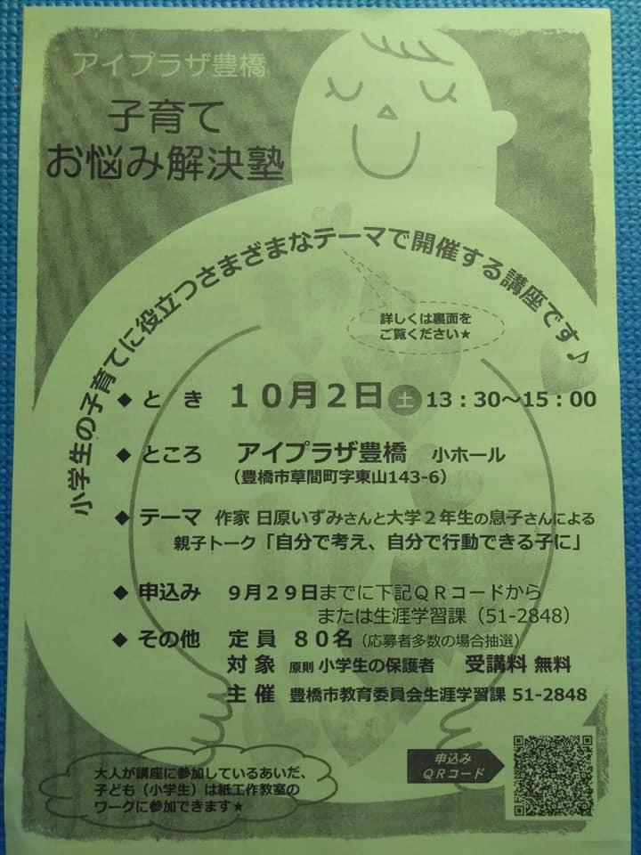 f:id:hihararara:20210907131013j:plain