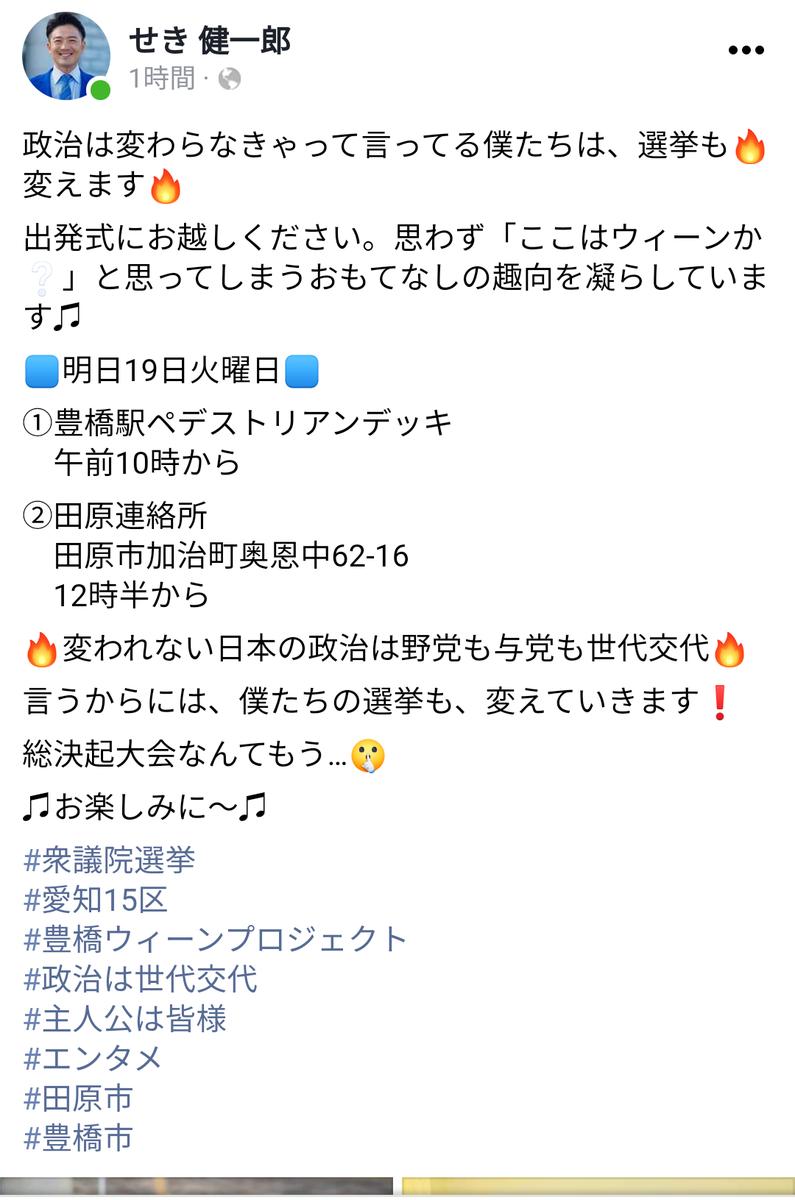 f:id:hihararara:20211018215123p:plain