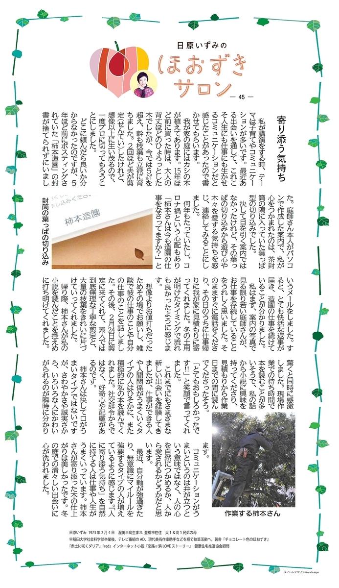 f:id:hihararara:20211022231235j:plain