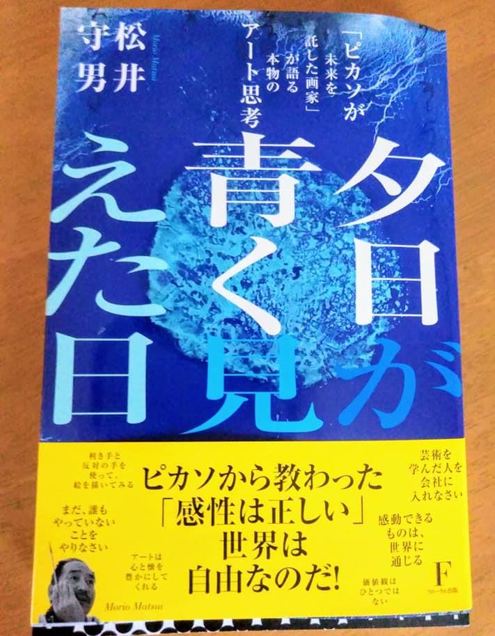 f:id:hihararara:20211026222732j:plain