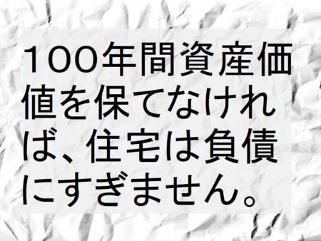 20100217210622