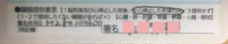 f:id:hihi01:20161114055543j:plain