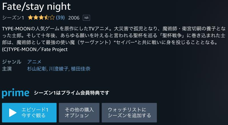 f:id:hihi01:20180914152044p:plain