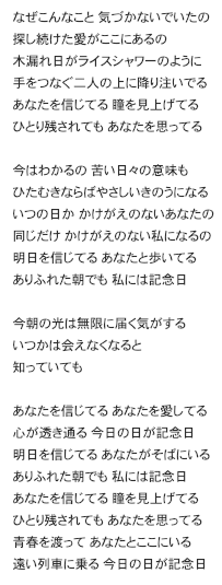 f:id:hihi01:20190106193605p:plain