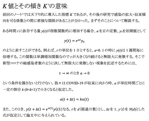 f:id:hihi01:20200527141810p:plain