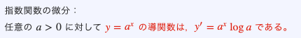 f:id:hihi01:20200529104802p:plain