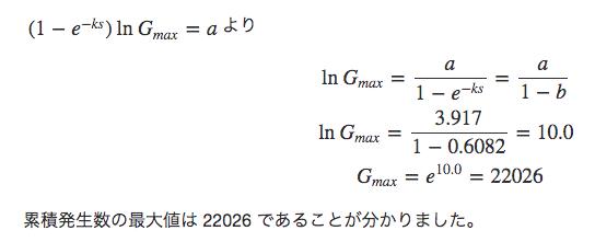 f:id:hihi01:20200608061547p:plain