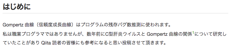 f:id:hihi01:20200608061750p:plain