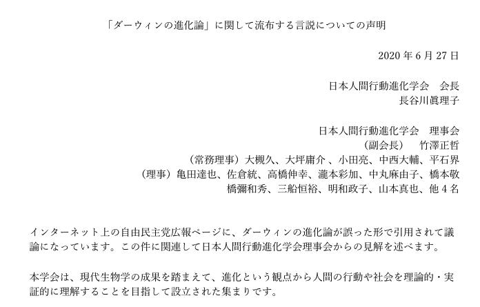 f:id:hihi01:20200628122714p:plain