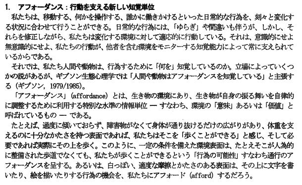 f:id:hihi01:20200927094817p:plain