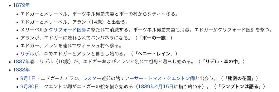 f:id:hihi01:20201116063046p:plain