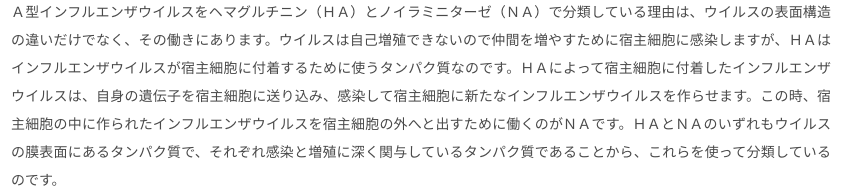f:id:hihi01:20201221060133p:plain