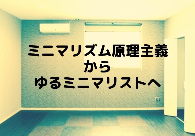 f:id:hihifive:20190220225750p:plain
