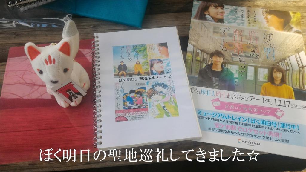 f:id:hihiku:20170219192619j:plain