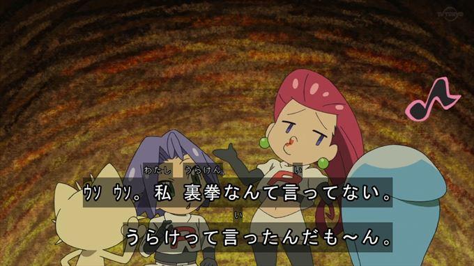 f:id:hihimanohuta:20200315203949j:plain