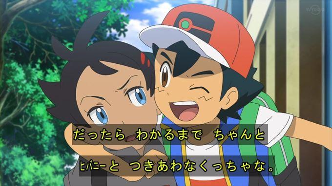 f:id:hihimanohuta:20200315205333j:plain