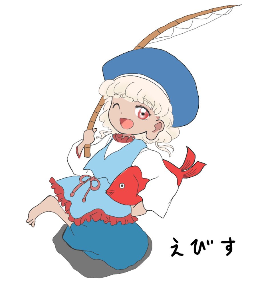 f:id:hihimanohuta:20210127124509p:image