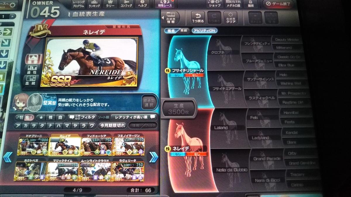 f:id:hihimaru_starhorse:20210124155022j:plain