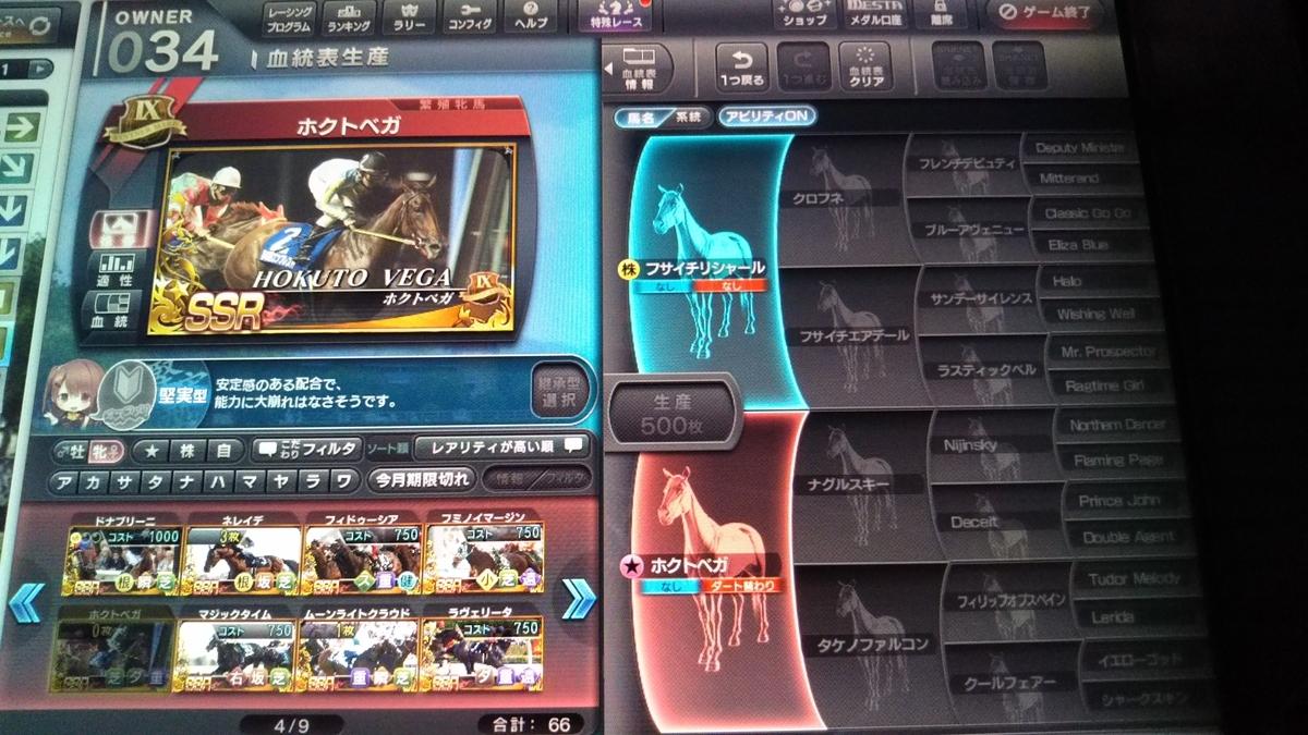 f:id:hihimaru_starhorse:20210124155028j:plain