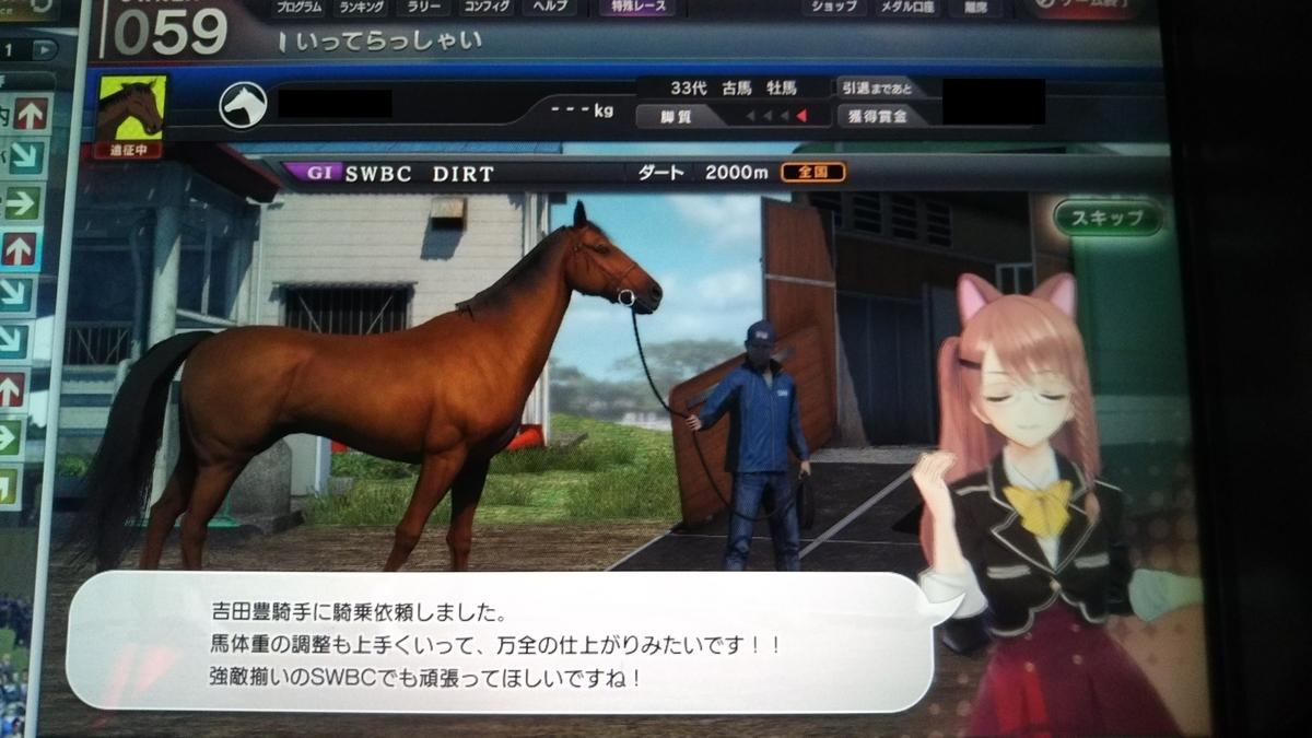 f:id:hihimaru_starhorse:20210128103438j:plain