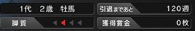f:id:hihimaru_starhorse:20210128105829j:plain