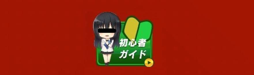 f:id:hihimaru_starhorse:20210201151933j:plain