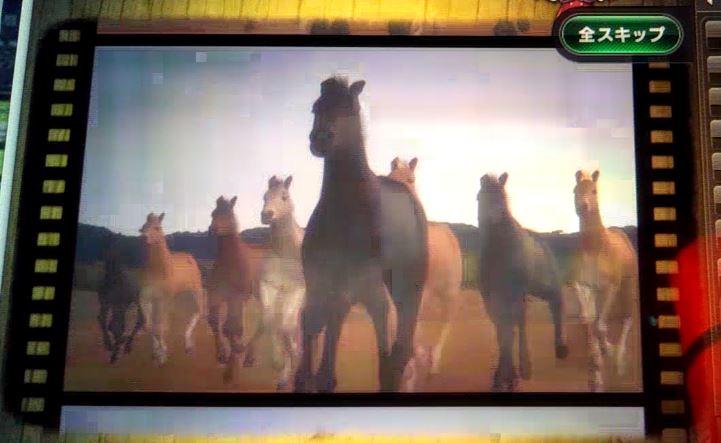 f:id:hihimaru_starhorse:20210208112735j:plain