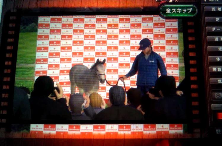 f:id:hihimaru_starhorse:20210214010054j:plain