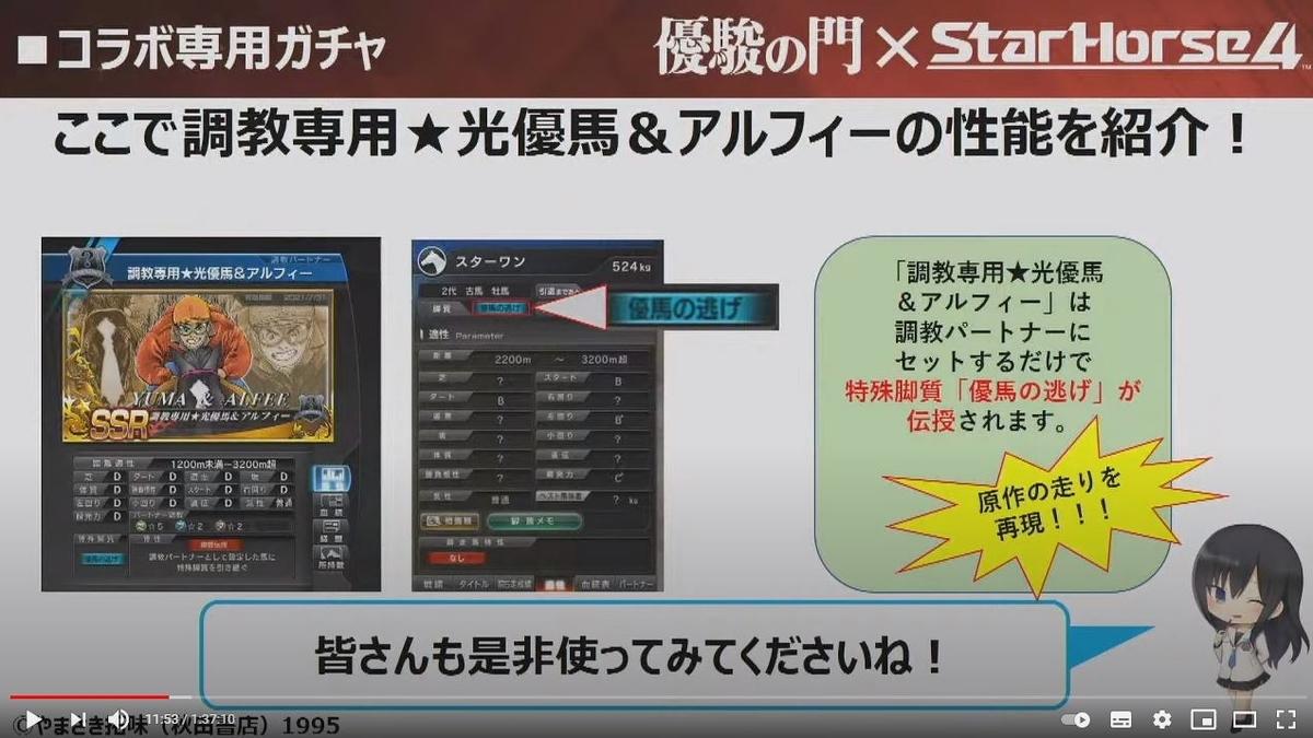 f:id:hihimaru_starhorse:20210225123556j:plain