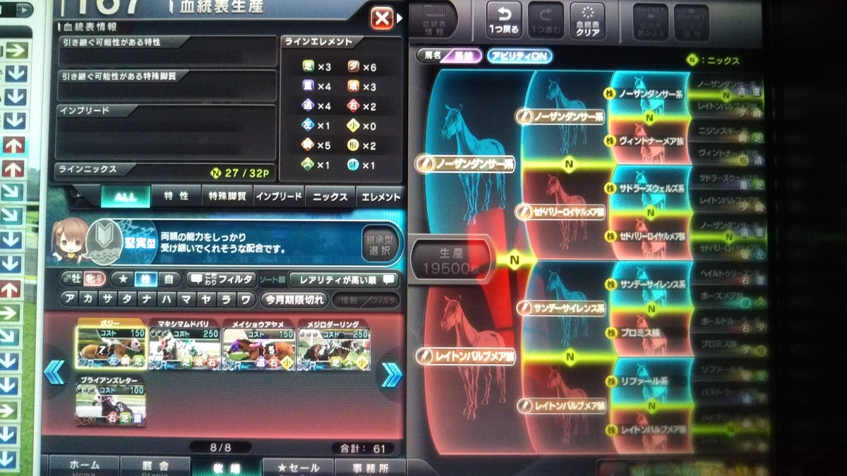 f:id:hihimaru_starhorse:20210302094208j:plain