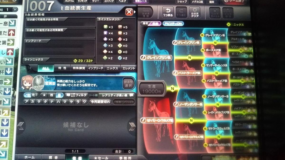 f:id:hihimaru_starhorse:20210302094247j:plain