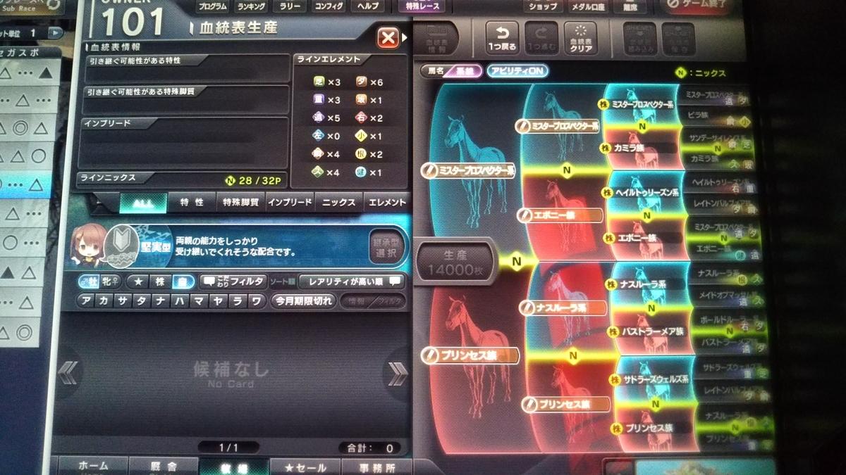 f:id:hihimaru_starhorse:20210302094300j:plain