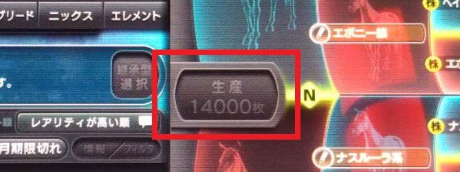 f:id:hihimaru_starhorse:20210308182420j:plain