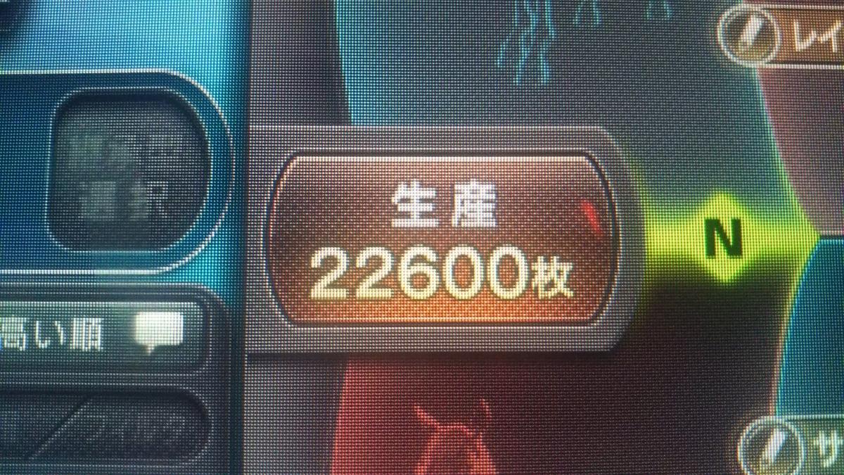 f:id:hihimaru_starhorse:20210320013144j:plain