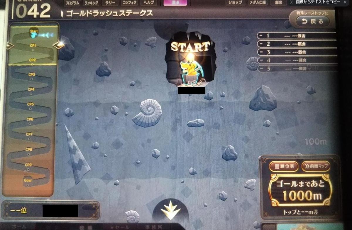 f:id:hihimaru_starhorse:20210327001054j:plain