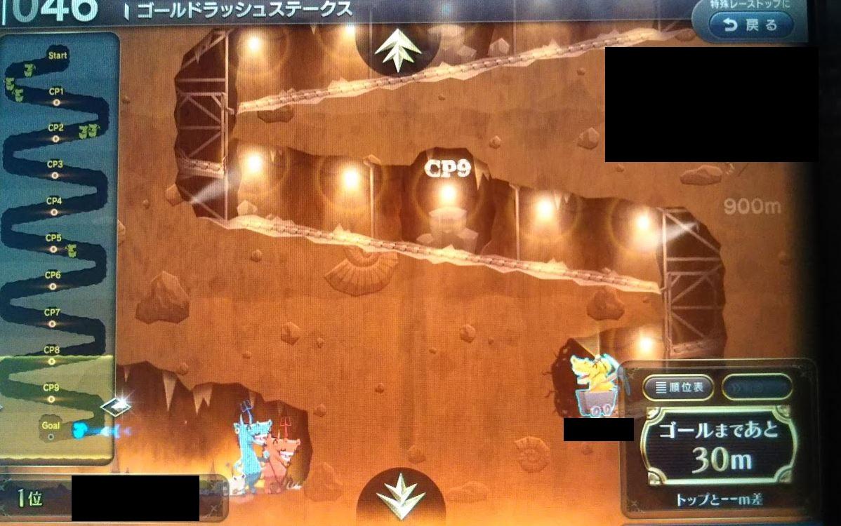 f:id:hihimaru_starhorse:20210327001111j:plain