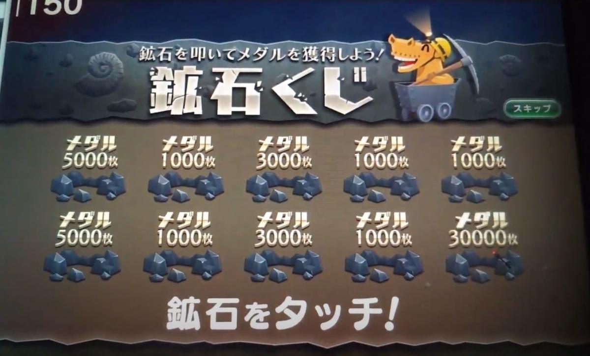 f:id:hihimaru_starhorse:20210327001126j:plain