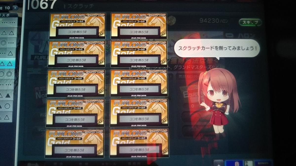 f:id:hihimaru_starhorse:20210407133152j:plain