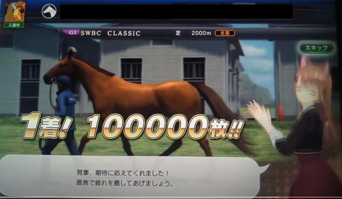 f:id:hihimaru_starhorse:20210413165004j:plain
