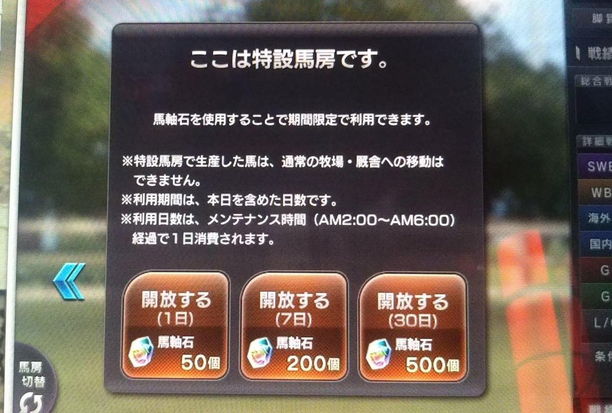 f:id:hihimaru_starhorse:20210421124343j:plain