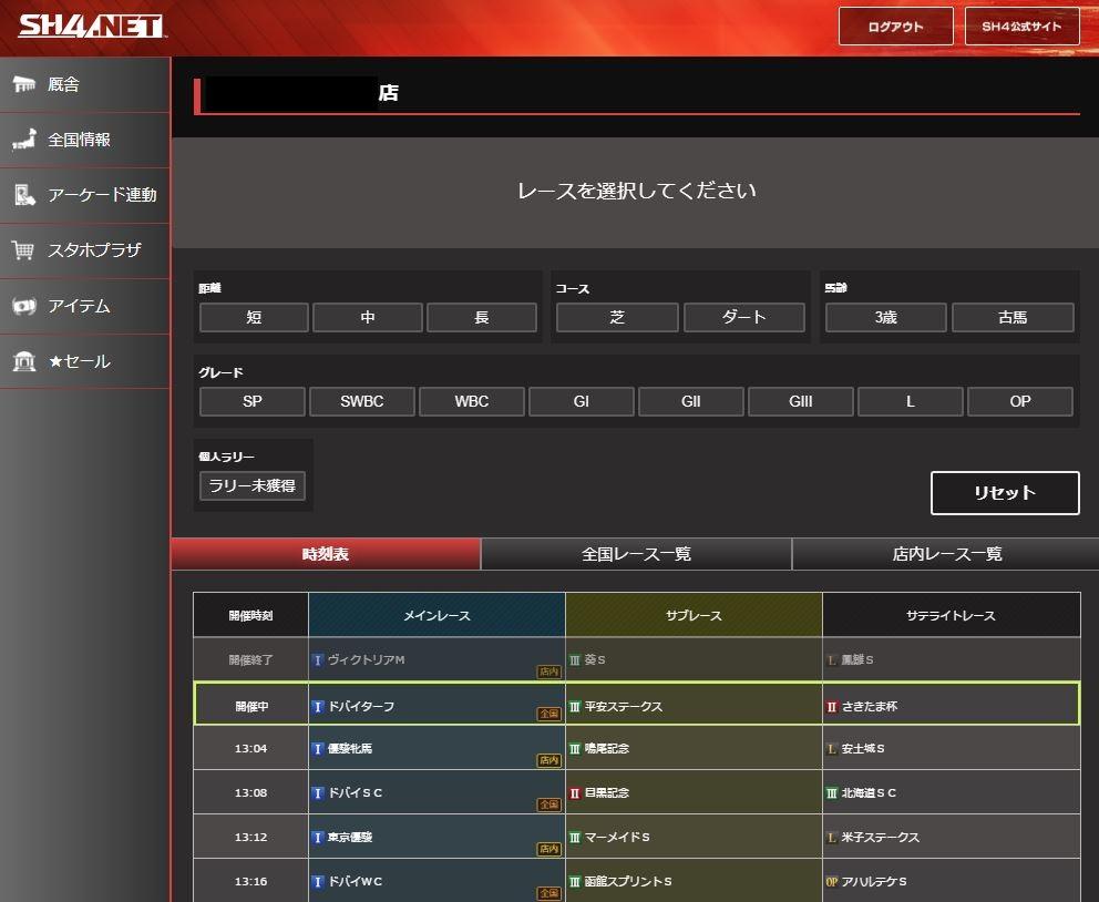 f:id:hihimaru_starhorse:20210421130400j:plain