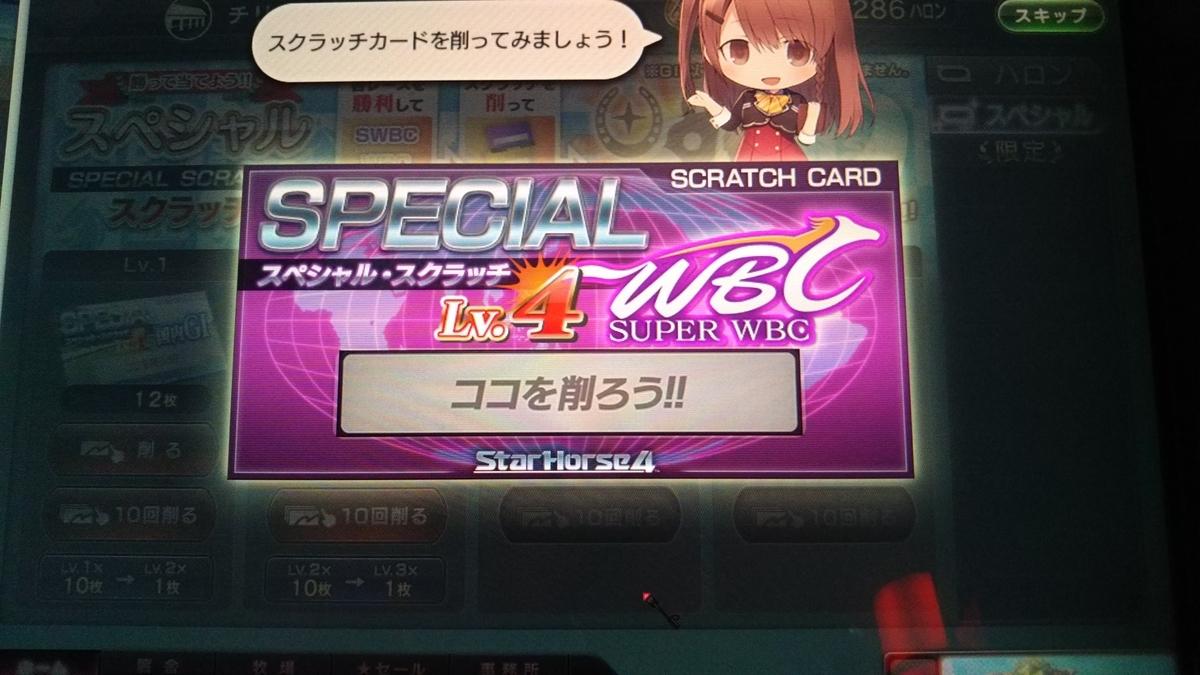 f:id:hihimaru_starhorse:20210422151308j:plain