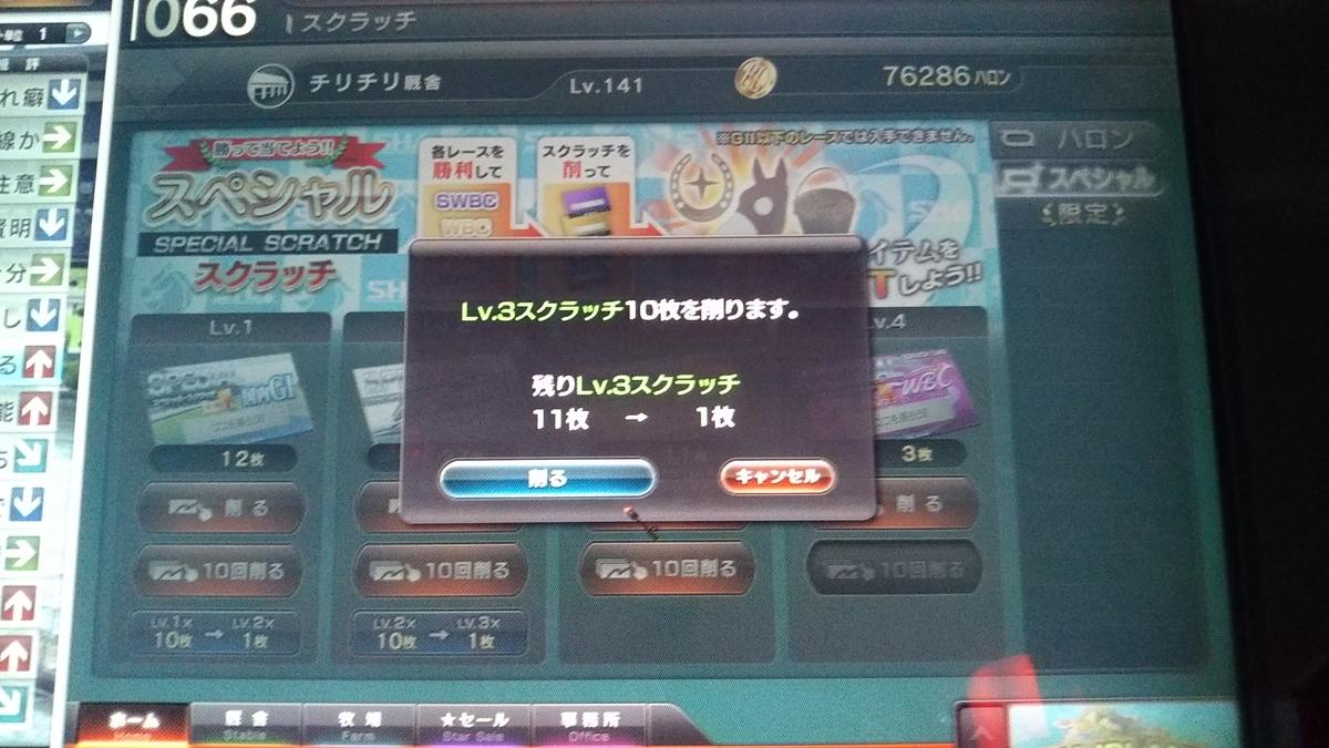 f:id:hihimaru_starhorse:20210422151349j:plain