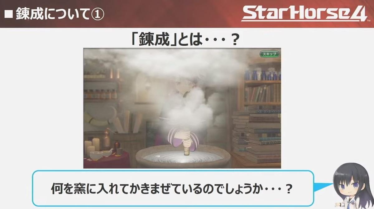 f:id:hihimaru_starhorse:20210531165543j:plain