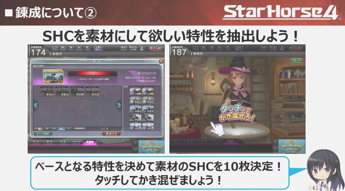 f:id:hihimaru_starhorse:20210531165551j:plain