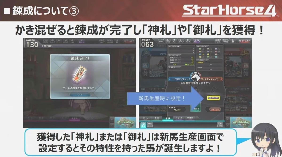 f:id:hihimaru_starhorse:20210531165600j:plain